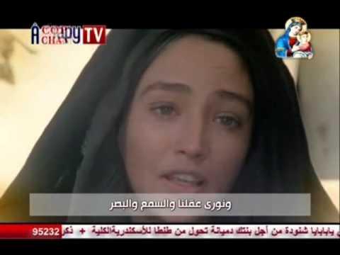 Aghapy TV | ترنيمة يا مريم البكر - الفنانه فيروز