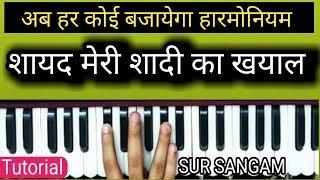 Shayad Meri Shadi Ka Khayal | SUR SANGAM HARMONIUM NOTATION | Soutan
