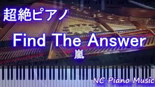 より原曲に近い「ピアノ+ドラムs」と「ピアノのみ」&たまーに「ゆっく...