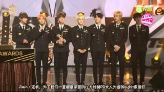 2016 Golden disc awards 金唱片防弹少年团 本赏 受赏 中字(BTS姐姐应援站)