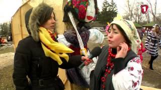 Традиції Українських Міст