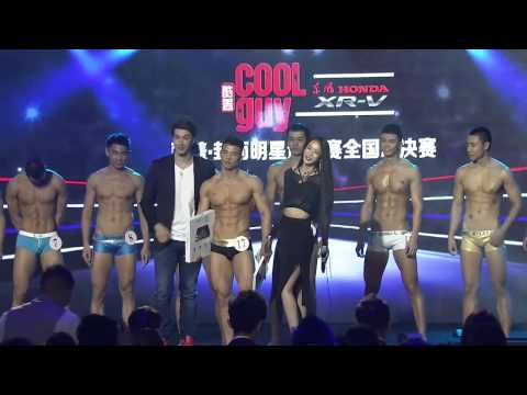 MH Cool Guy Contest Swimming trunks link