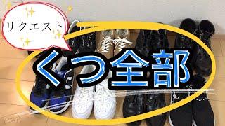 持っている靴は?! ドクターマーチン最高!!! thumbnail
