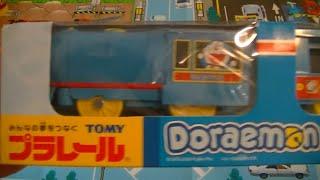 多美鐵路哆啦A夢(小叮噹)列車開封 (00377 z zh)
