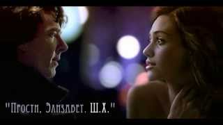 Sherlock & Elizabeth - So Cold(part 2)