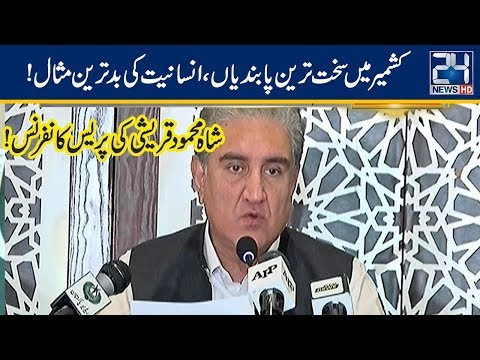 Foreign Minister Shah Mehmood Qureshi Press Conference on Kashmir