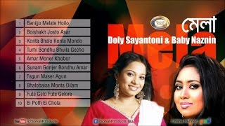 Mela (মেলা) - Doly Sayantoni, Baby Naznin - Full Audio Bangla Album   Sonali Products