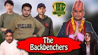 The Backbenchers || The Pk Vines||ft.Alish Rai and haha tv