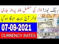 07 09 2021 today currency rate currency rate today in pakistan today dollar rate in pakistan mp3