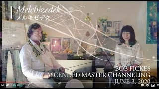 Very powerful message from Ascended Master Melchizedek