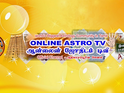 Astro Tv Live