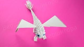 Дневная Фурия из бумаги ✿ Модульное оригами для профессионалов