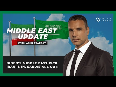Middle East Update: Biden's Middle East Pick