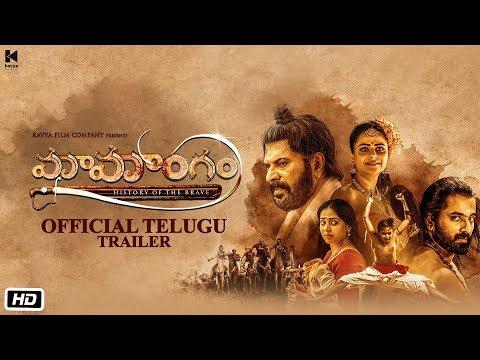 Mamangam - Telugu Official Trailer - Mammootty |M Padmakumar | Venu Kunnappilly | Kavya Film Company
