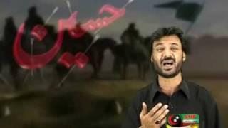 Sharafat Ali Khan 2010 - Sain (A.S) Janay Sajjad (A.S)