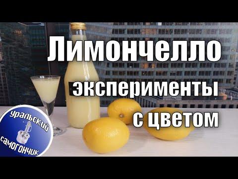алкагольные напитки рецепты