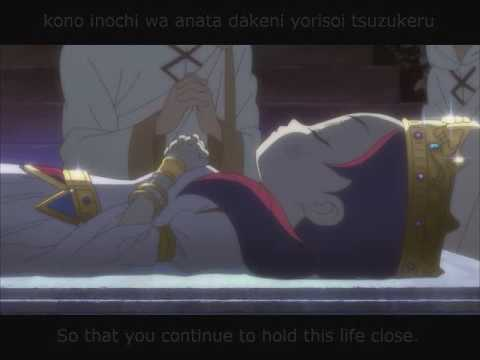 "Hakanaki Inochi no Tabidachi (""Departure from this Short Life"") English Subbed"