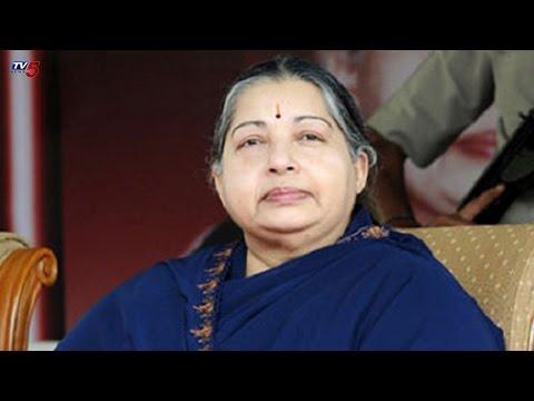 Jayalalitha Bail Petition Trial In High Court | Karnataka : TV5 News
