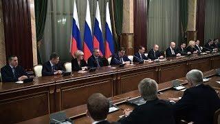 Путин на совещании с членами правительства