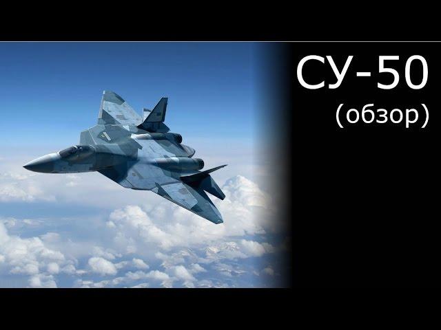 Распаковка и обзор модели Су-50 (Т-50) Звезда
