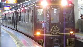 近鉄16200系「青の交響曲(シンフォニー)」大阪阿部野橋駅発車!※発車メロディーあり