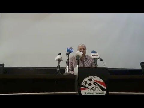 اتحاد الكرة: استكمال كأس مصر عقب انتهاء الدوري