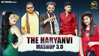 Dk Thakur -The Haryanvi Mashup 3.0 | Manu Pahari | Shivani Kumari New Haryanvi Songs Haryanavi 2020