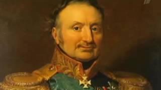 Искатели Золотой обоз Наполеона