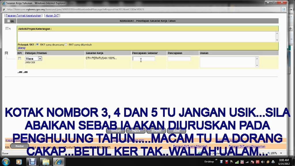 Full Video Cara Masukkan Data Hrmis Online Youtube