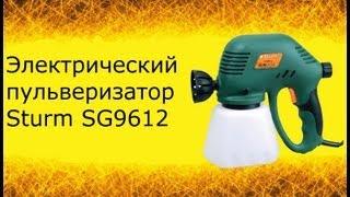 Электрический пульверизатор Штурм(, 2013-07-11T17:33:57.000Z)