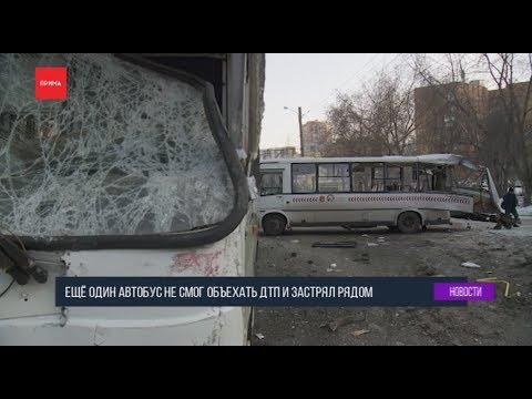 На Крупской столкнулись 2 автобуса