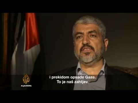 Recite Al Jazeeri: Khaled Meshaal