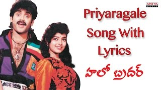 Priyaraagale Full Song With Lyrics - Hello Brother Songs - Nagarjuna, Soundarya, Ramya Krishna