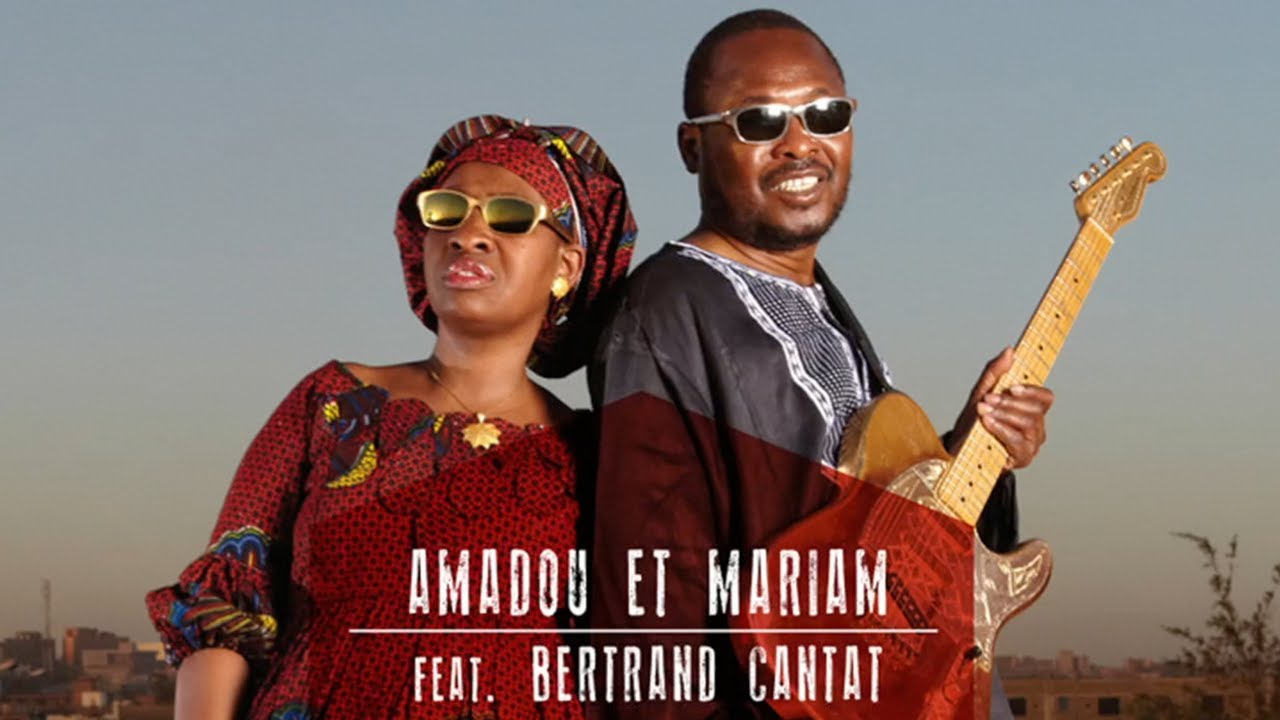 AMADOU AND MARIAM - SABALI LYRICS - SongLyrics.com