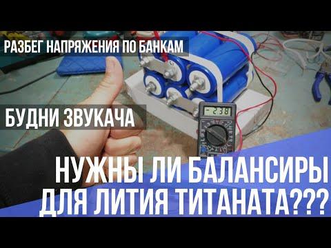 Про Акб Для Электротранспорта Свинец Или Литийиз YouTube · Длительность: 45 мин51 с