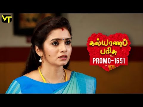 Kalyanaparisu Tamil Serial Episode 1651 Promo on Vision Time. Let's know the new twist in the life of  Kalyana Parisu ft. Arnav, srithika, Sathya Priya, Vanitha Krishna Chandiran, Androos Jesudas, Metti Oli Shanthi, Issac varkees, Mona Bethra, Karthick Harshitha, Birla Bose, Kavya Varshini in lead roles. Direction by AP Rajenthiran  Stay tuned for more at: http://bit.ly/SubscribeVT  You can also find our shows at: http://bit.ly/YuppTVVisionTime  Like Us on:  https://www.facebook.com/visiontimeindia