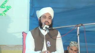 Repeat youtube video Uras E pak hazrat khwaja noor aalim R A mian tanveer ahmed saida sharif  part 1