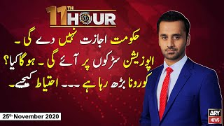 11th Hour | Waseem Badami | ARYNews | 25th November 2020