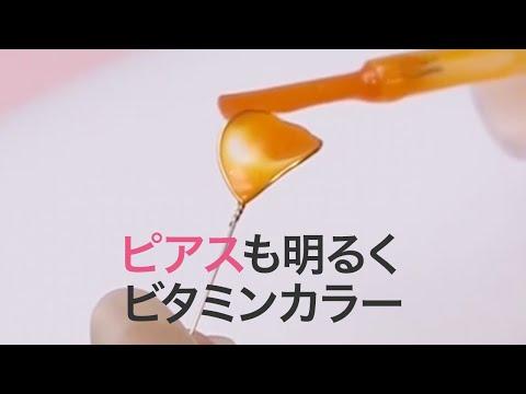 ビタミンカラーで明るく元気な耳元を演出はなびらのピアス|C CHANNE DIY