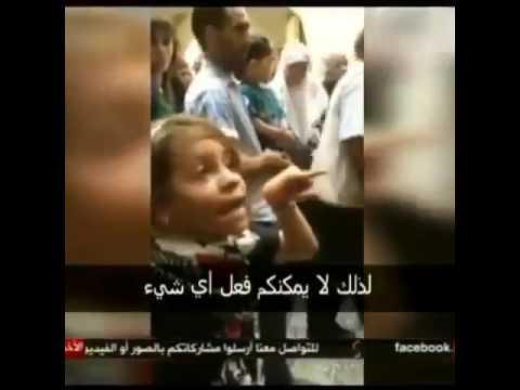طفلة فلسطنية توجه الصهينة الجبناء - Palestinian girl stands up to Zionists