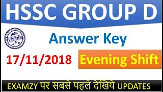 Hssc Group D Answer Key 17 Nov 2018 Evening Shift ||100% Accurate