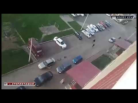 г. Стерлитамак перестрелка таксиста и байкера на ул. Хвойная. 10.05.2020 г.