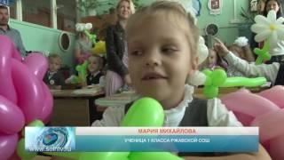 Ржавская средняя школа - региональная инновационная площадка