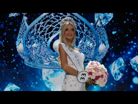 Полина Попова – победительница конкурса «Мисс Россия 2017»
