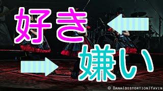 質問コーナー ベビーメタル YUI-METAL (Scream,Dance) 水野由結 SU-META...