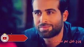 قيس هشام - صار لبالي Kais Hisham- Sar Ealy Baly