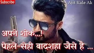 Hame Badshah banne ka koi Shauk Nahi Hai superhero south WhatsApp video by gaffar salmani