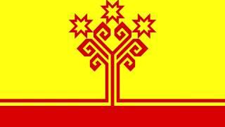 Учим чувашский язык (Урок 2)