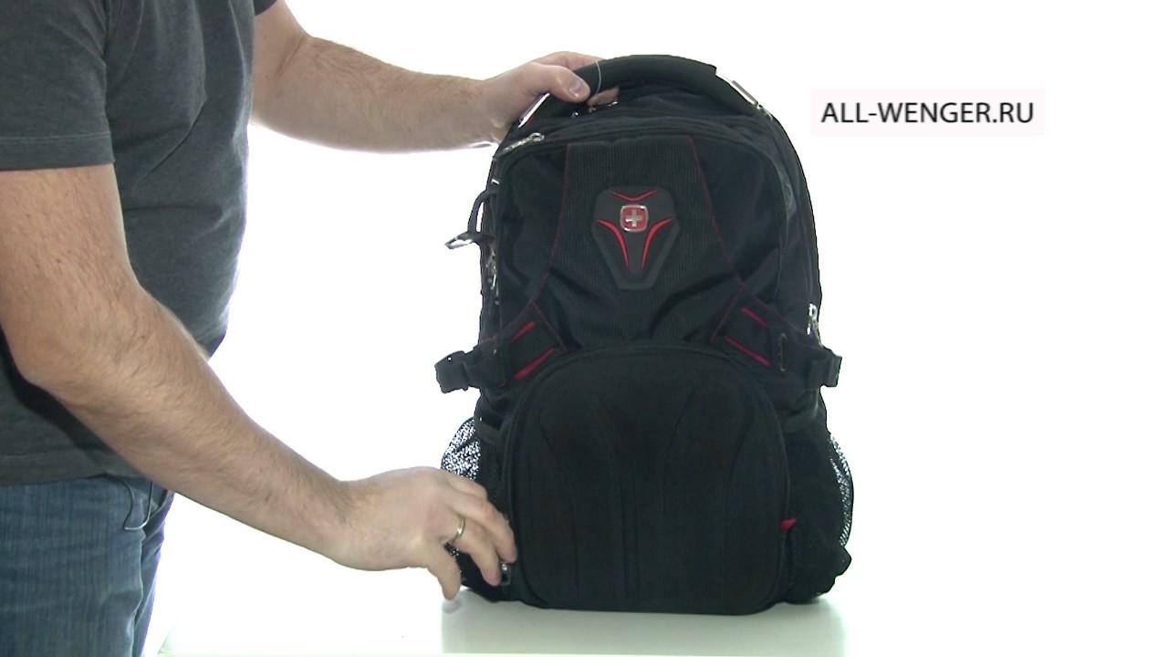 Рюкзак wenger 5899201412 рюкзак переноска мишутка