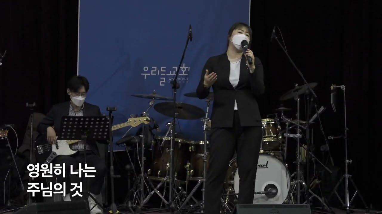 [주일찬양] 휘문채플 3부 예배 / 21.06.13